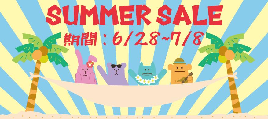 webバナー_2018summer-sale