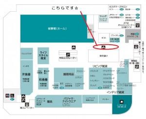 大丸札幌マップ
