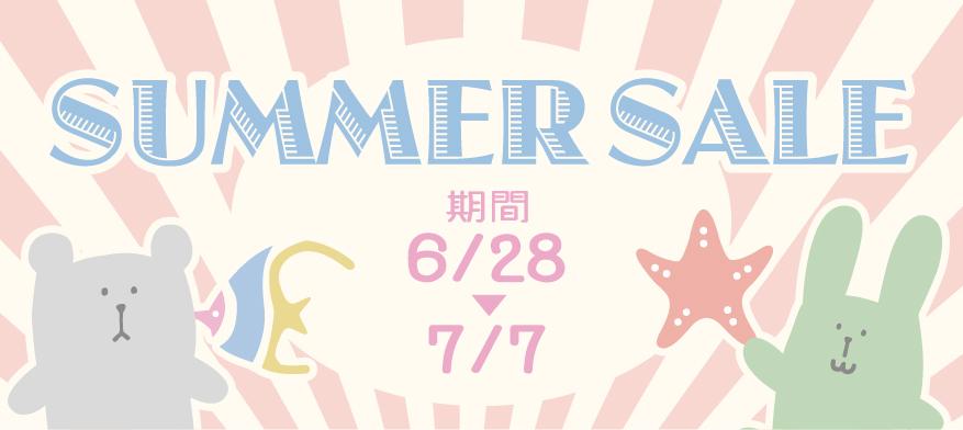 webバナー_2019summer sale