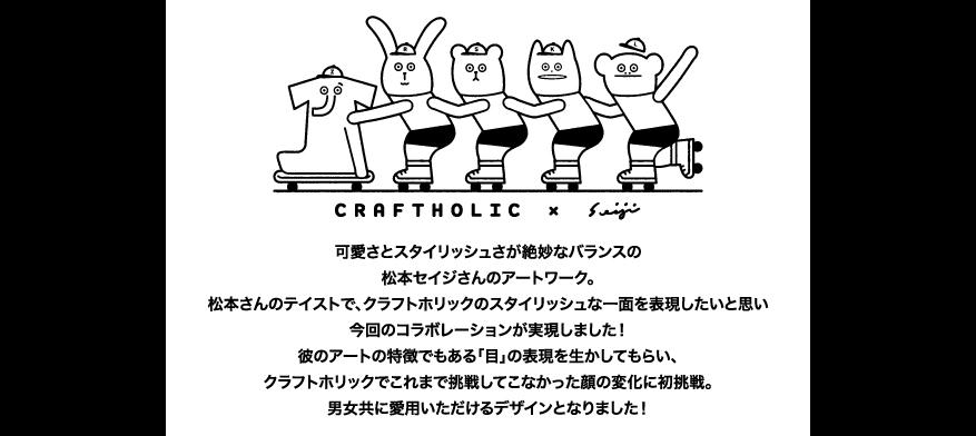 webバナー_松本セイジ