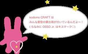 cd_last
